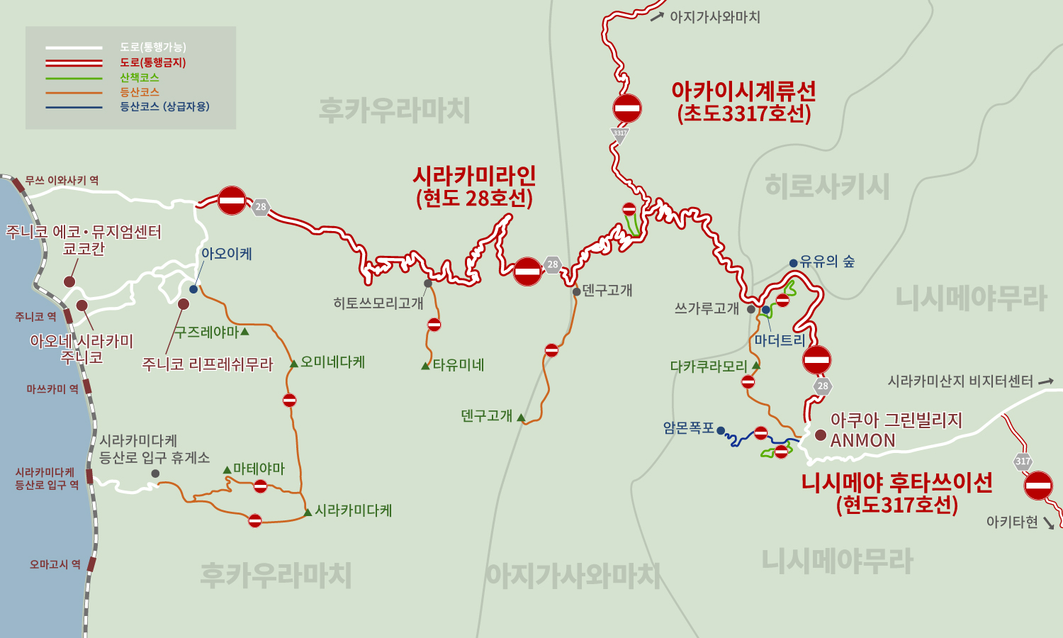 Trail/Road Accessibility at  Shirakami-sanchi area in winter period