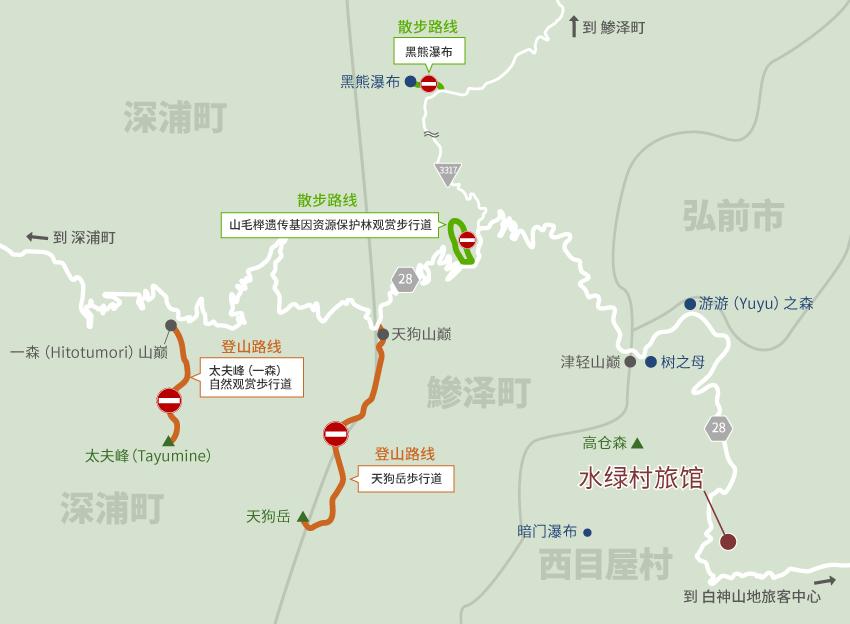 Trail/Road Accessibility at Shirakami-sanchi area in winter period