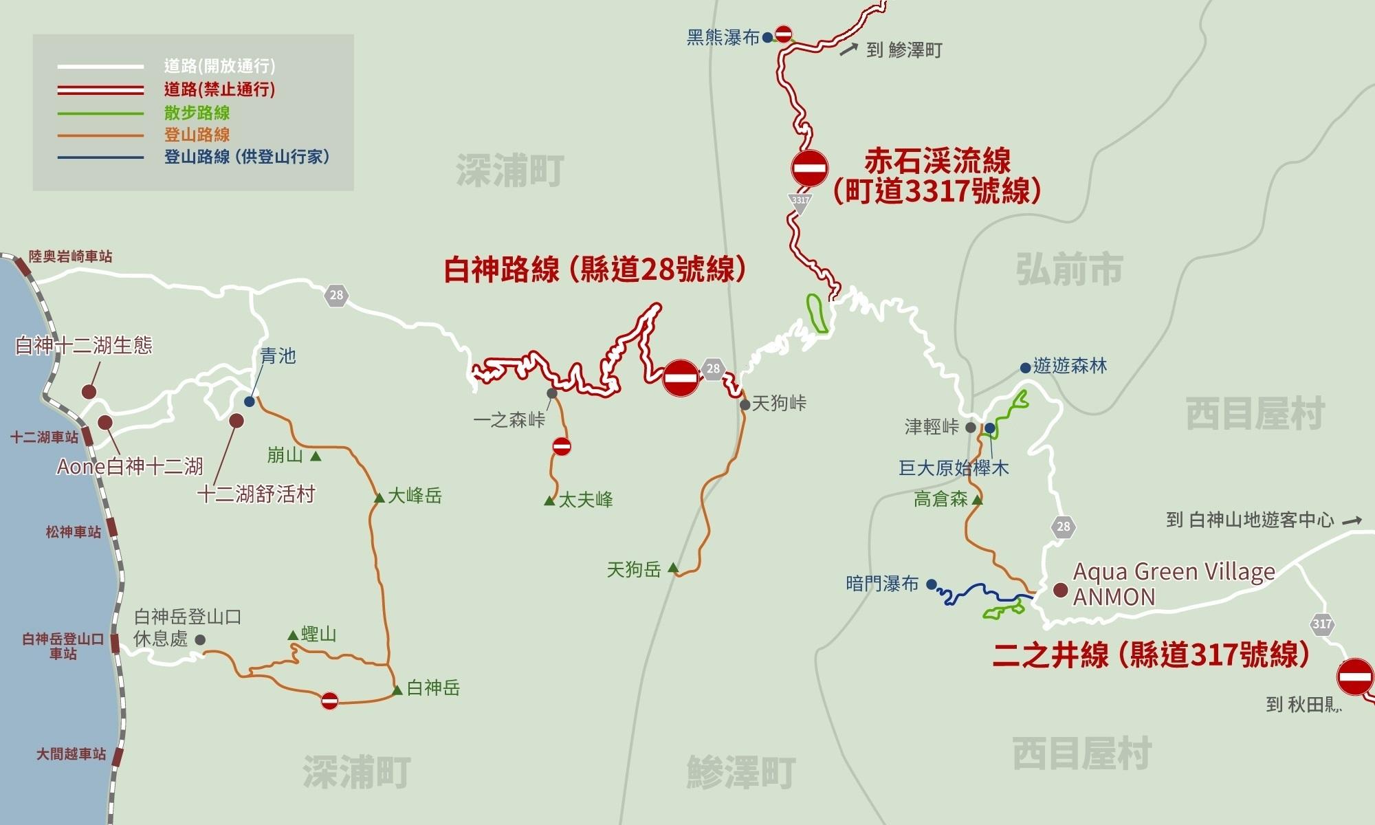 tcn_route3 Shirakami Sanchi
