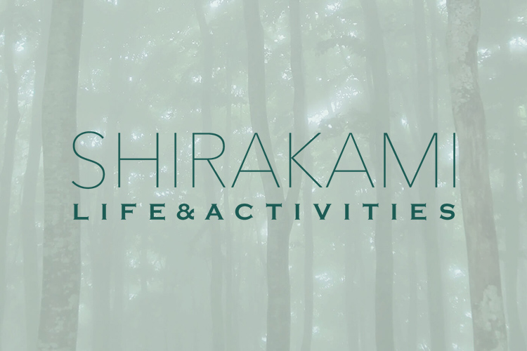 Shirakami sanchi hiking,history,and activities
